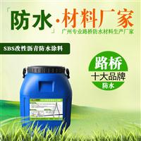 哪个厂家生产的PB-1聚合物改性沥青防水涂料符合路桥专用质检报告