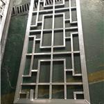 供应商仿木纹西字铝花格窗花-仿真木纹铝花格窗花-广东铝窗花厂家