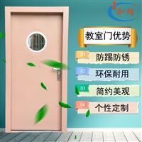 星加邦钢制复合门厂家生产学校课室门烤漆教室门定制公寓房间门