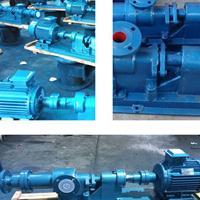 I-1B3寸渣浆泵价格 卧式浓浆泵