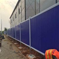 pvc围挡-pvc施工围栏-pvc临时围挡-南京pvc围挡供应安装