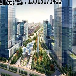 西咸新区沣东新城周荣建材厂