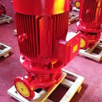 消火栓泵,消防泵价格,喷淋泵型号,潜污泵