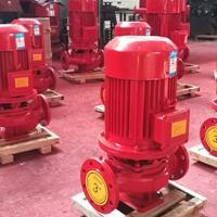 室内消火栓泵,灭火箱消防泵,55千瓦喷淋泵