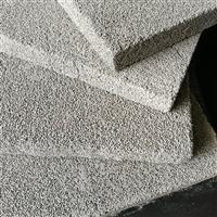 贵州泡沫保温板材