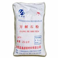 供应江西地区优质方解石