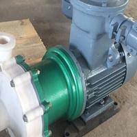 CQB50-32-125FD变频磁力泵 小流量氟塑料磁力泵厂