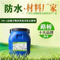 浙江水性沥青基fyt-1桥面防水涂料厂家哪家强?