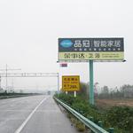 湖北高炮广告牌制作生产厂家
