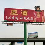 武汉高炮广告制作厂家,武汉双面高炮广告牌-耐得丽十八年专业生产