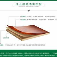 探讨什么是生态板?中国板材十大品牌精材艺匠