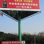 广东单立柱三面广告牌-三角立柱广告牌-三面立柱广告牌制作厂家