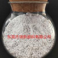 供应优质进口PET增韧耐寒剂