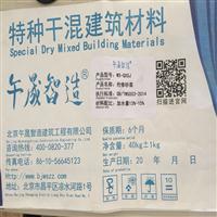 锦州市高速桥梁伸缩缝抢修砂浆