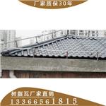 北京合成树脂瓦厂家供应 别墅瓦 树脂瓦批发
