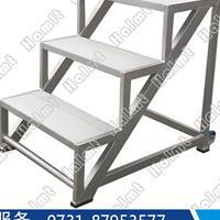 湖南华铝机械供应铝合金踏步梯 工作梯 登高梯