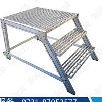 湖南华铝机械供应铝合金踏台 登高梯 活动工作梯
