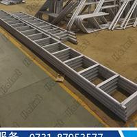 湖南华铝机械供应铝合金定制梯 定制工作梯 检修梯
