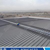 厂家供应铝合金屋面走道系统  可定制规格  量大从优