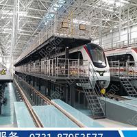 供应铝合金车辆检修平台 固定工作平台 轨道交通工作平台
