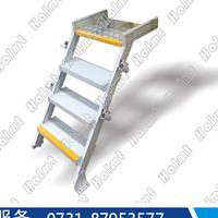 湖南华铝机械供应铝合金工业爬梯 铝合金工作梯 安全爬梯