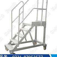 湖南华铝机械供应铝合金轻型移动工作台 轻型工作梯