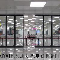 电动玻璃折叠门,电动隔热折叠门,商用家用电动折叠门