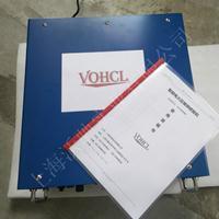 vohcl沃驰电火花堆焊修补焊机
