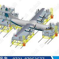 厂家供应飞机装配平台 检修平台 工作平台 登高平台