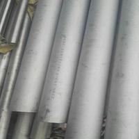 供應國產2205雙相不銹鋼不銹鋼管無縫管2205不銹鋼管廠家