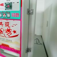 第八代升级版智能共享纸巾机