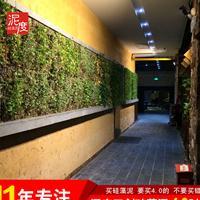 博物馆夯土涂料厂家 黄泥巴夯土墙带稻草 泥度夯土墙效果图
