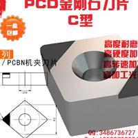 金刚石刀片/PCD/氮化硼刀片/CBN/DCGT