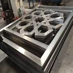 湖北典雅时尚木纹铝窗花独特造型|广州德普龙铝窗花生产基地