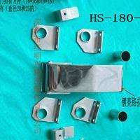 供应HSX系列烤箱门锁门扣方杆防爆门扣烤箱门锁烘箱把手锁
