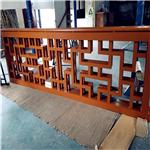 铝花格_贵州省仿木纹铝花格低价出售