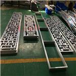 台北景区街道改造铝窗花 中式铝窗花定制