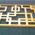 广交会大厅阻隔铝屏风定制