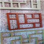 油漆铝合金窗花定制
