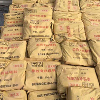 重庆防火泥多少钱价格