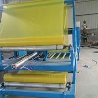热收缩玻璃棉板包装机
