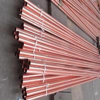 厂家供应 T1T2紫铜管 规格齐全 铜管折弯加工