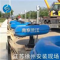 玻璃钢浮筒潜水曝气机作用  河道悬浮曝气机