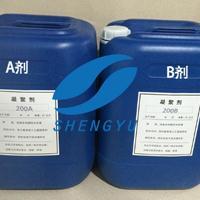 水性漆、油性漆用漆雾凝聚剂AB剂,漆雾凝聚剂AB剂生产厂家