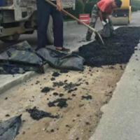 广西桂林路面修补园丁实实在在的沥青冷补料