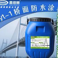 fyt1桥面防水层涂料