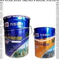 裂缝空鼓修补胶/饱和环氧树脂胶北京怀柔区厂家