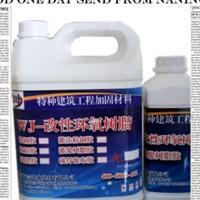 北京门头沟区裂缝空鼓修补胶/饱和环氧树脂胶厂家