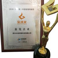 """中国玻璃网""""金玻奖""""-""""新锐企业奖"""""""