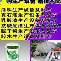 建筑行业必需双轴涂料设备2T腻子粉搅拌机乳胶漆分散器